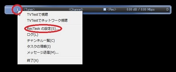 14.『1』を右クリック、設定を左クリック。.JPG