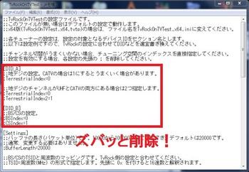 4.削除箇所.JPG
